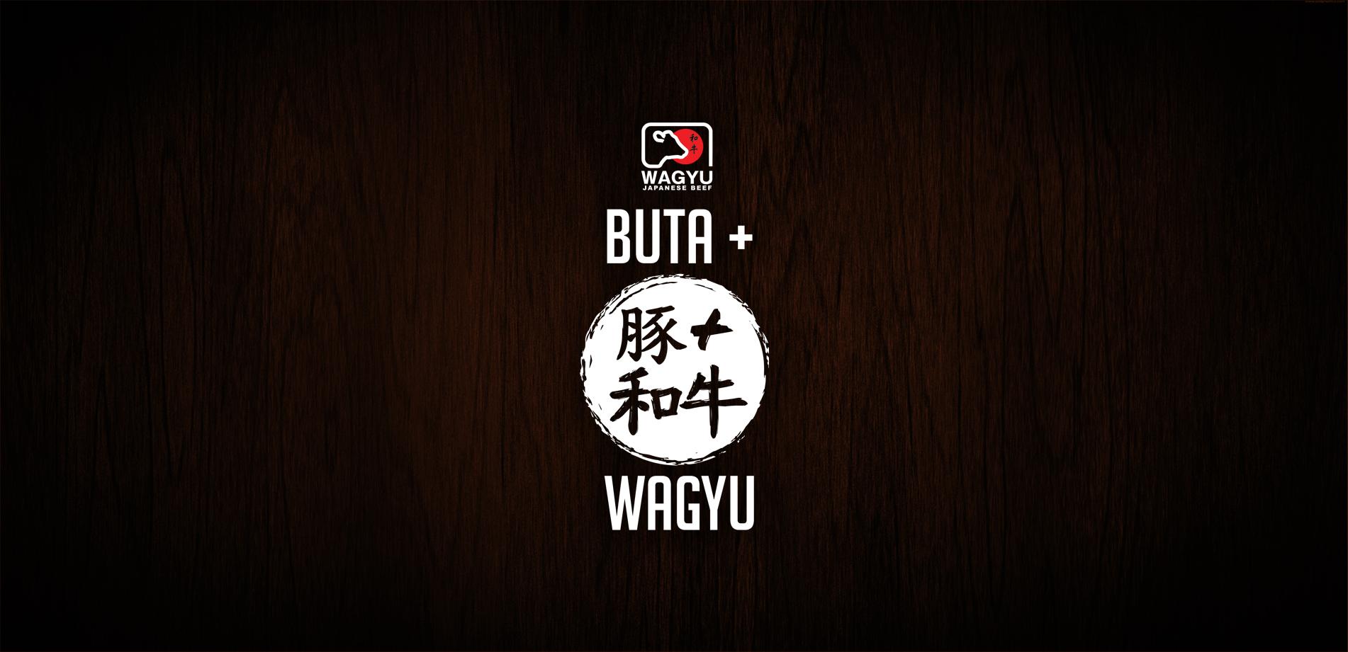 Buta-Wagyu-Slides-1